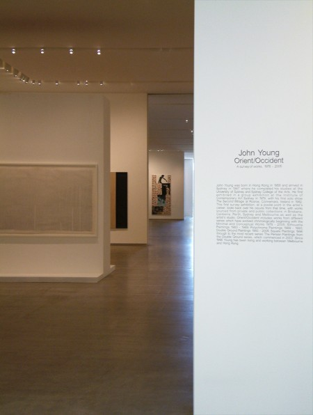 'Orient/Occident: John Young – A Survey of Works, 1978-2005', 2005 by John Young